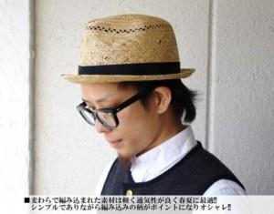 麦わら帽子1