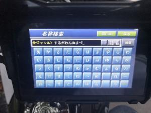 C0C76EE4-861C-43B0-92E3-E54FB9C3853B