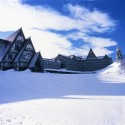 上越国際スキー場に宿泊で行こう!リフト券つきで温泉はいかが?アクセスも紹介!